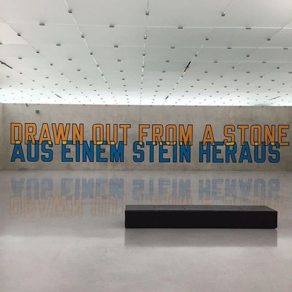 WHERE WITHAL #lawrenceweiner #peterzumthor #bregenz Kunsthaus Bregenz
