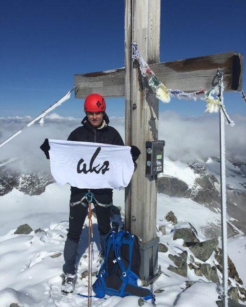 Der Piz Buin ist mit 3312m der höchste Berg in Vorarlberg. Aufgrund des ...